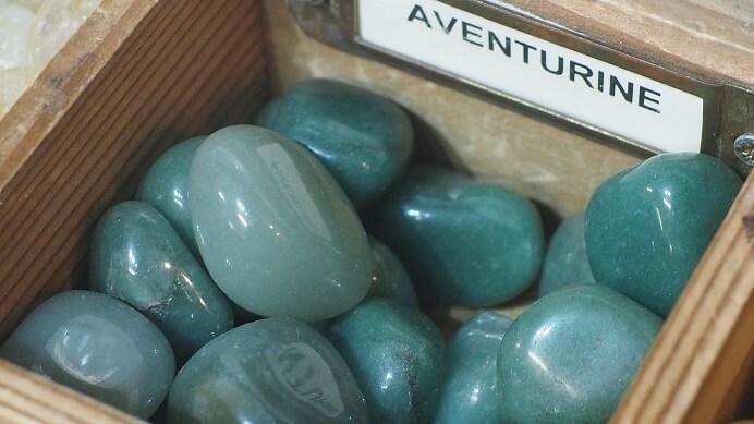 Healing Stones - Aventurine